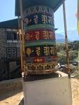 Prayer wheel namche